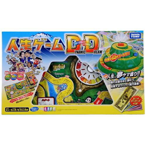 人生ゲーム ダイナミックドリーム おもちゃ こども 子供 パーティ ゲーム 6歳