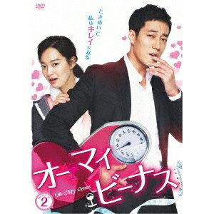 【送料無料】オー・マイ・ビーナス DVD-BOX2 【DVD】