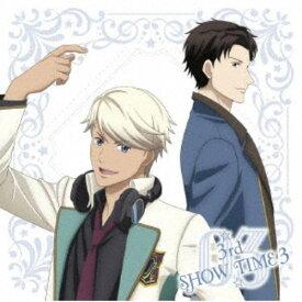 (アニメーション)/☆3rd SHOW TIME 3☆入夏将志&team漣/「スタミュ」ミュージカルソングシリーズ 【CD】