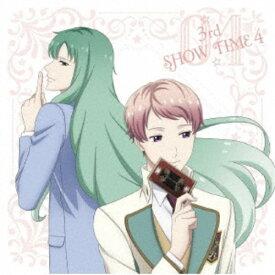 (アニメーション)/☆3rd SHOW TIME 4☆春日野詩音&team楪/「スタミュ」ミュージカルソングシリーズ 【CD】