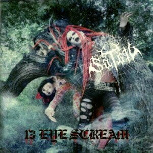 SaTaN/13 EYE SCREAM 〜SPECIAL DX edition〜 【CD+DVD】