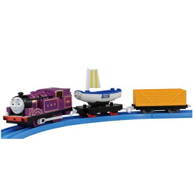 プラレール トーマスシリーズ TS-14 プラレールライアン&プラレールスキフ おもちゃ こども 子供 男の子 電車 3歳 きかんしゃトーマス