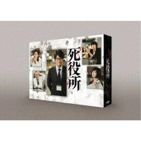 死役所 Blu-ray BOX 【Blu-ray】