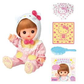 【送料無料】メルちゃん ハローキティ ネネちゃん おもちゃ こども 子供 女の子 人形遊び 1歳6ヶ月