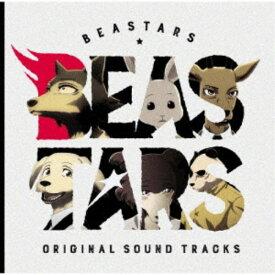 神前暁/TVアニメ「BEASTARS」オリジナルサウンドトラック 【CD】