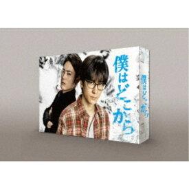 僕はどこから Blu-ray BOX 【Blu-ray】