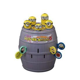 ミニオン 危機一発MAX5おもちゃ こども 子供 パーティ ゲーム 4歳 ミニオンズ