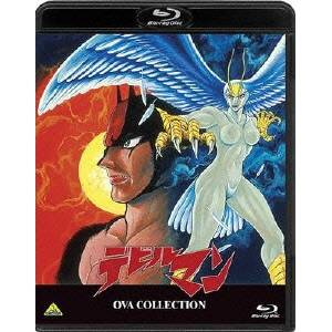 デビルマン OVA COLLECTION 【Blu-ray】