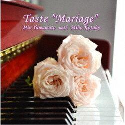 MieYamamotowithMihoKotake/TasteMariage【CD】