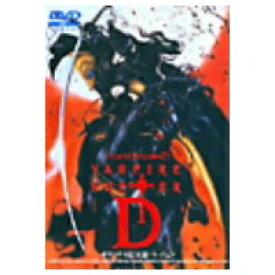 バンパイアハンタ-D(オリジナル日本語バージョン) 【DVD】