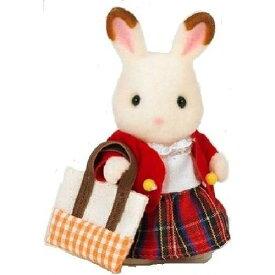 シルバニアファミリー D-20 女の子の制服 おもちゃ こども 子供 女の子 人形遊び 家具 3歳