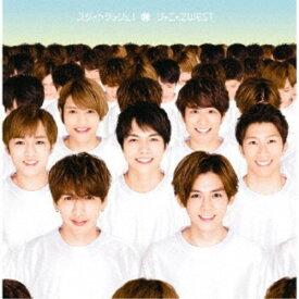 ジャニーズWEST/スタートダッシュ!《初回盤A》 (初回限定) 【CD+DVD】