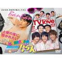 【送料無料】潜入捜査アイドル・刑事ダンス DVD-BOX 【DVD】
