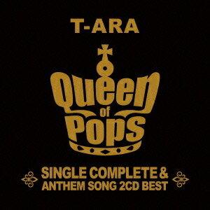 【送料無料】T-ARA/T-ARA SINGLE COMPLETE & ANTHEM SONG 2CD BEST Queen of Pops《ダイヤモンド盤》 (初回限定) 【CD】