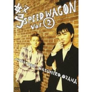 弩スピードワゴン Vol.2 【DVD】