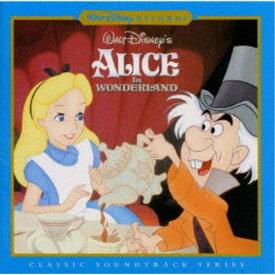 (オリジナル・サウンドトラック)/ふしぎの国のアリス オリジナル・サウンドトラック デジタル・リマスター盤 【CD】
