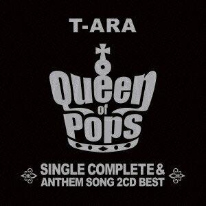 【送料無料】T-ARA/T-ARA SINGLE COMPLETE & ANTHEM SONG 2CD BEST Queen of Pops《通常サファイア盤》 【CD】