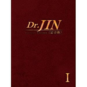 【送料無料】Dr.JIN <完全版> DVD-BOX I 【DVD】
