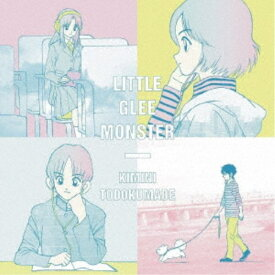 Little Glee Monster/君に届くまで《生産限定盤》 (期間限定) 【CD+DVD】