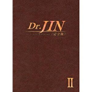 【送料無料】Dr.JIN <完全版> DVD-BOX II 【DVD】