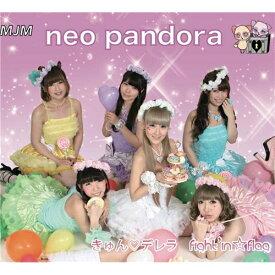 neo pandora/きゅん□デレラ/Fight'in☆Flag 【CD】