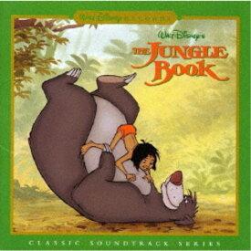 (オリジナル・サウンドトラック)/ジャングル・ブック オリジナル・サウンドトラック デジタル・リマスター盤 【CD】