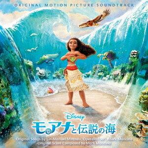 (オリジナル・サウンドトラック)/モアナと伝説の海 オリジナル・サウンドトラック <日本語版> 【CD】