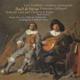 ルッツ・キルヒホーフ/リュート、ヴァイオリンとチェロのためのトリオ集 【CD】