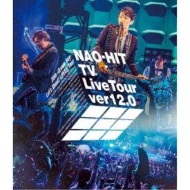 藤木直人/NAO-HIT TV Live Tour ver12.0 〜20th-Grown Boy- みんなで叫ぼう!LOVE!!Tour〜 【Blu-ray】