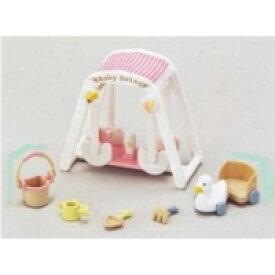 シルバニアファミリー カ-208 赤ちゃんブランコセット おもちゃ こども 子供 女の子 人形遊び 家具 4歳