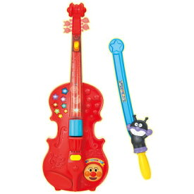 アンパンマン はじめてひけたよ♪キラ☆ピカ☆バイオリンおもちゃ こども 子供 知育 勉強 3歳