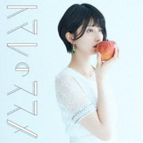 駒形友梨/トマレのススメ《通常盤》 【CD】