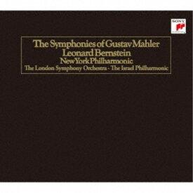 レナード・バーンスタイン/マーラー:交響曲全集《完全生産限定盤》 (初回限定)《SACD ※専用プレーヤーが必要です》 【CD】