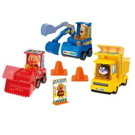 アンパンマン くるまだいすき工事車両セットおもちゃ こども 子供 知育 勉強 3歳
