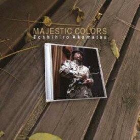 赤松敏弘/MAJESTIC COLORS 【CD】