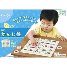 磁石かんじ盤おもちゃ こども 子供 知育 勉強 1歳50ヶ月