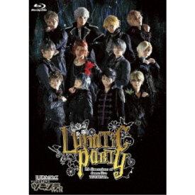 【ツキステ。】「2.5次元ダンスライブ ツキウタ。ステージ」第4幕 『Lunatic Party』 【Blu-ray】