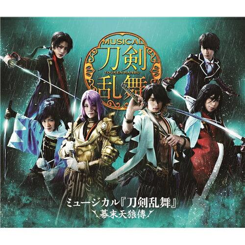 ミュージカル『刀剣乱舞』 〜幕末天狼傳〜 【Blu-ray】