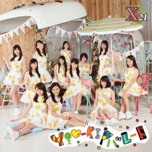 X21/YOU-kIのパレード 【CD+DVD】