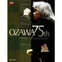 【送料無料】小澤征爾 生誕75年記念作品集 ブルーレイBOX 【Blu-ray】
