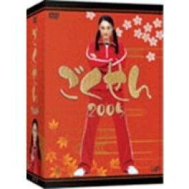ごくせん 2005 DVD-BOX 【DVD】