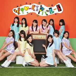 X21/YOU-kIのパレード 【CD】