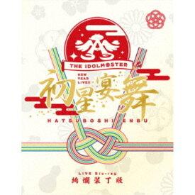 765PRO ALLSTARS/THE IDOLM@STER ニューイヤーライブ!! 初星宴舞 LIVE Blu-ray 絢爛装丁版《完全生産限定版》 (初回限定) 【Blu-ray】