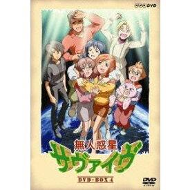 無人惑星サヴァイヴ DVD-BOX IV 【DVD】
