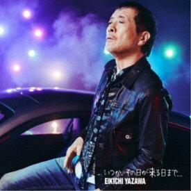 【送料無料】矢沢永吉/いつか、その日が来る日まで...《限定盤B》 (初回限定) 【CD+Blu-ray】
