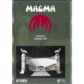マグマ/ボビノ1981 【DVD】