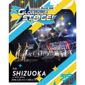【送料無料】THE IDOLM@STER SideM/THE IDOLM@STER SideM 3rdLIVE TOUR 〜GLORIOUS ST@GE〜 LIVE Blu-ray Side SHIZUOKA 【Blu-ray】