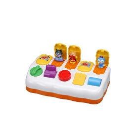【送料無料】ベビラボ アンパンマン ひらいてぴょこん! おもちゃ こども 子供 知育 勉強 ベビー 1歳