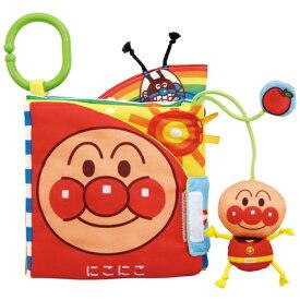 ベビラボ アンパンマン しかけい〜っぱい!布えほん おもちゃ こども 子供 知育 勉強 ベビー 0歳3ヶ月