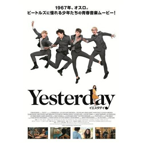 イエスタデイ 【DVD】